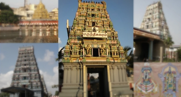 Marundeeswarar-Temple final
